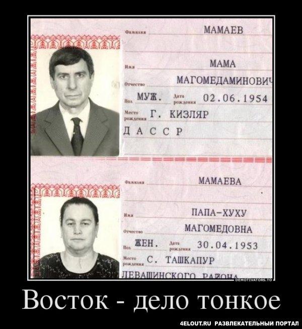 1347281742_40360936_schastlivaya-semya