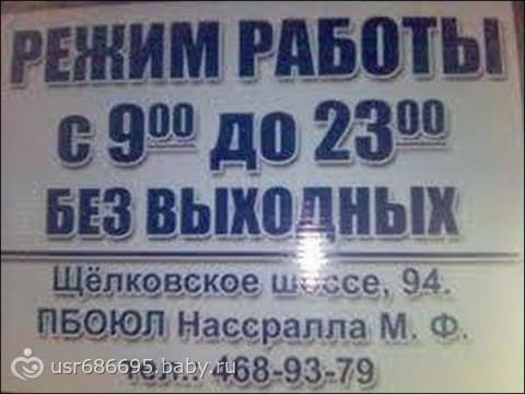 181458231.304393268