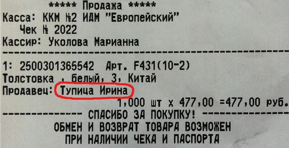 211-e1315833437875